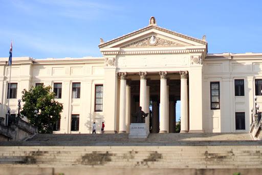 ハバナ大学