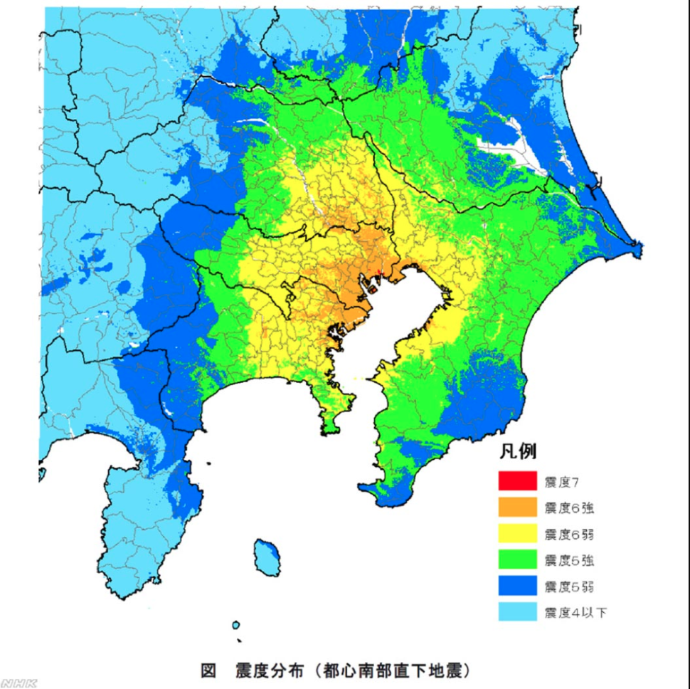 関東圏の地震発生の際の震度