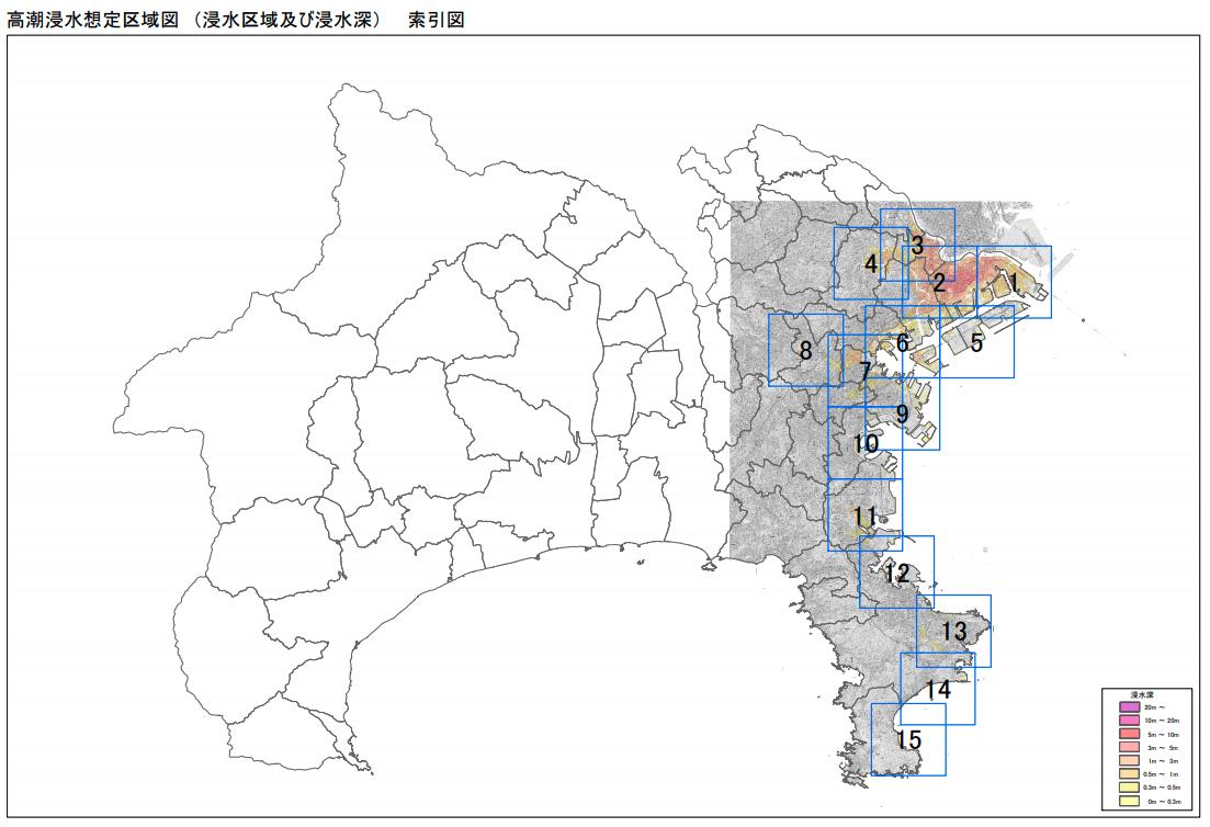 神奈川県浸水想定区域図